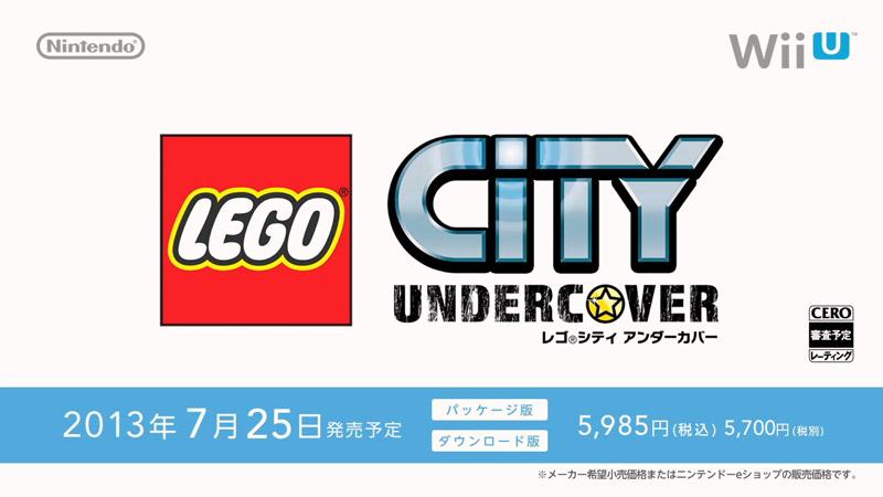 WiiU_LegoCity_Undercover_02