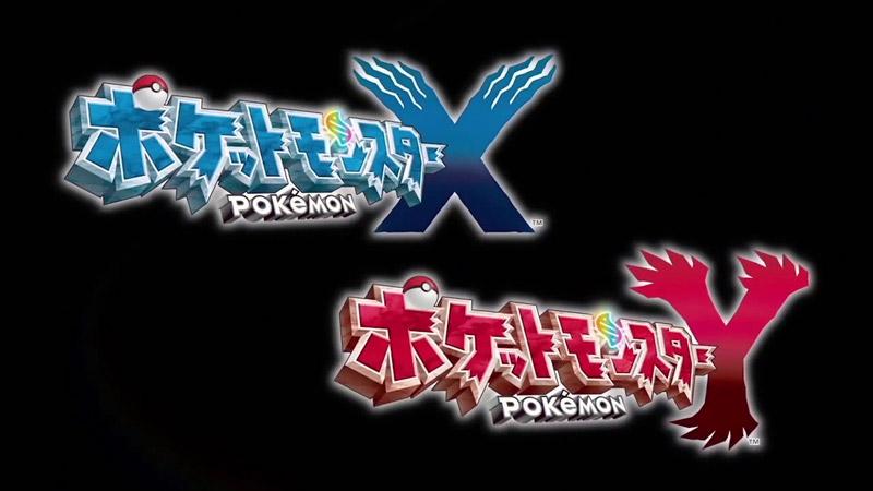 ポケットモンスターX・Y