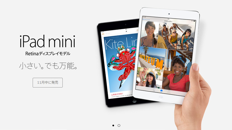 iPadmini_with_RetinaDisplay