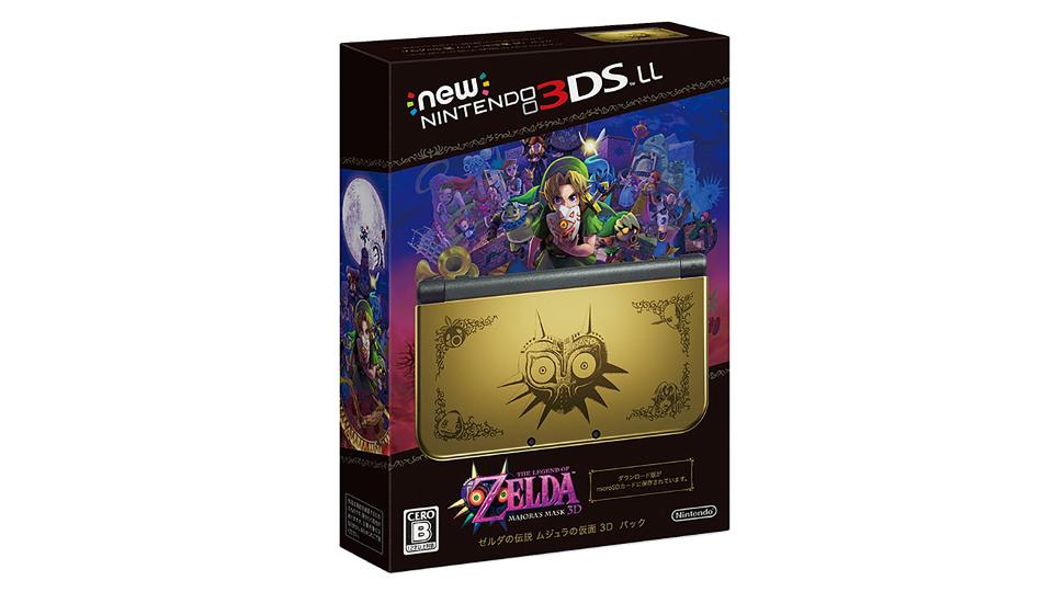 『New 3DS LL ゼルダの伝説 ムジュラの仮面 3D パック』、予約完売の豪州で追加出荷がアナウンス