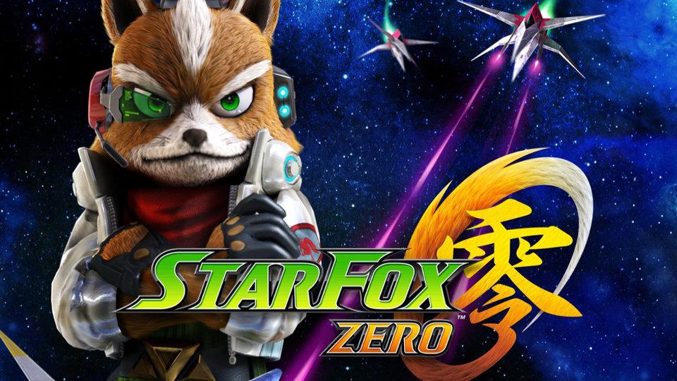 WiiU『スターフォックス ゼロ』の2016年春への延期を決定した任天堂、宮本氏「重大な決断」