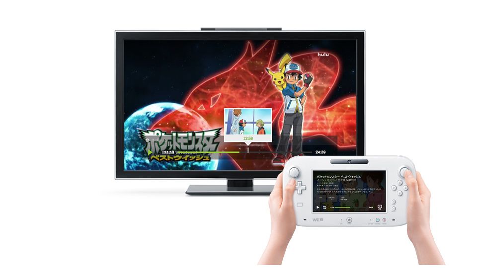 WiiUで楽しめる動画配信サービス比較、Hulu、Netflix、Amazonビデオなど