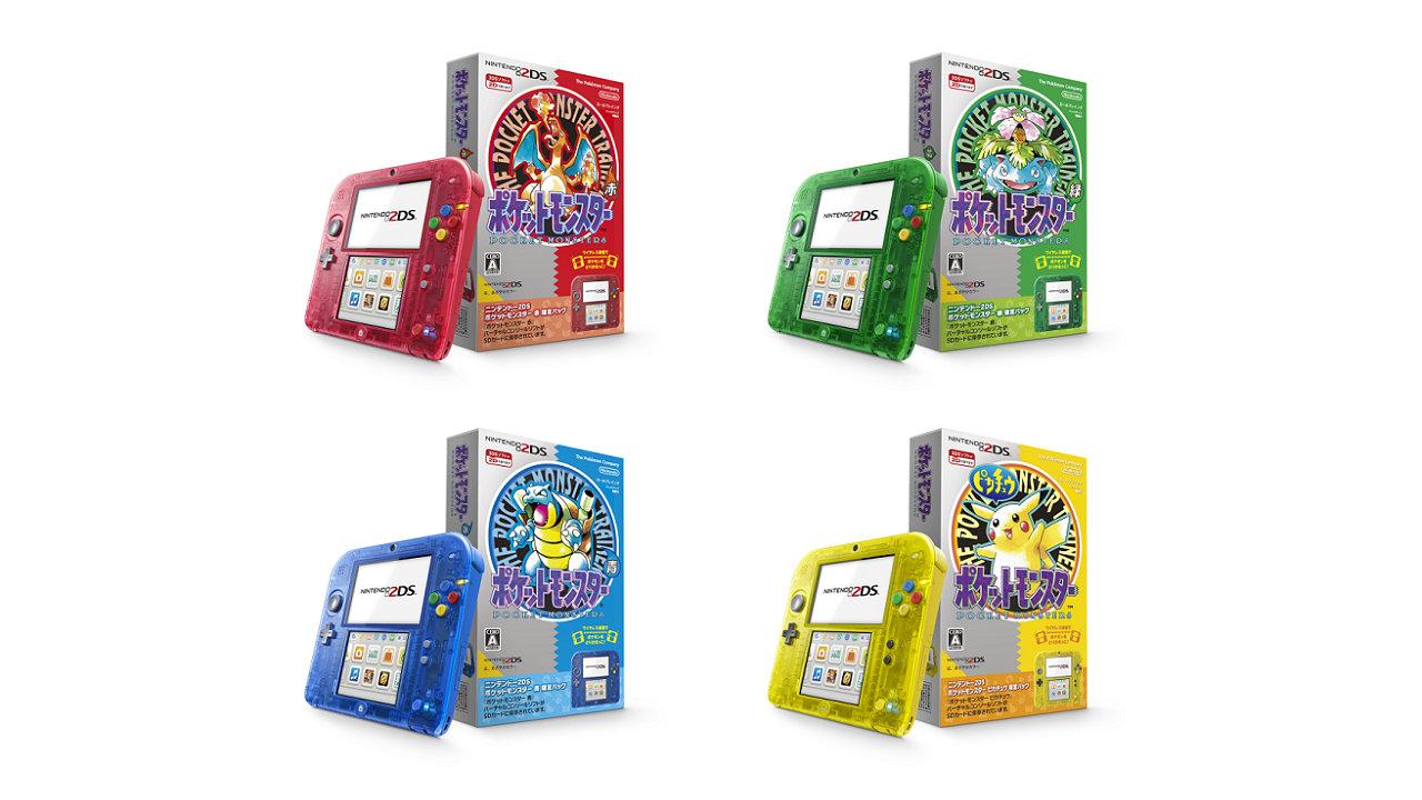 任天堂、「3DS」の廉価版「2DS」を日本国内でも発売へ。VC『ポケモン』や特典が付属して1万円、本体カラーは懐かしのスケルトン仕様