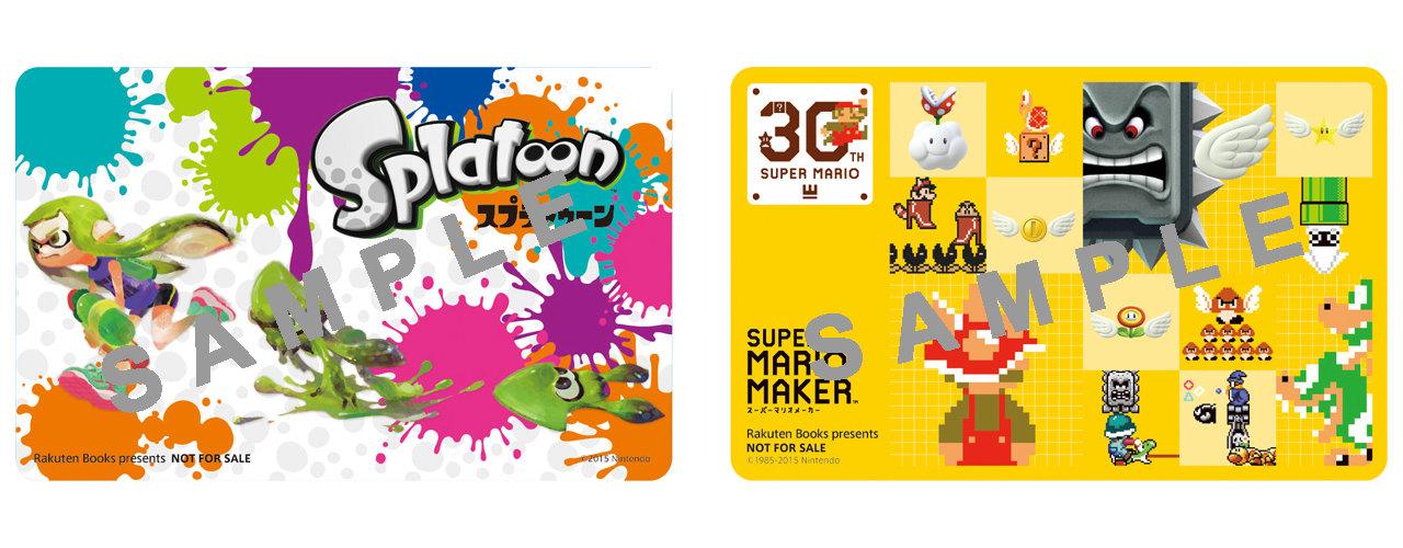 『スーパーマリオメーカー』や『スプラトゥーン』デザインの限定Edyカードが付属するWiiU本体セット
