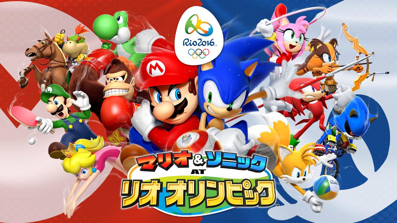 WiiU版『マリオ&ソニック AT リオ五輪』は6月発売、7人制ラグビー初収録、実際のオリンピック会場も再現