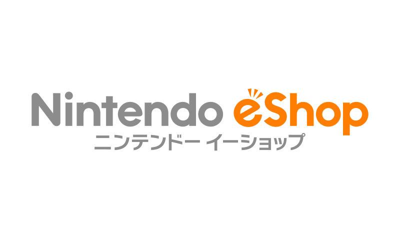 WiiU eショップで購入できる、おすすめのダウンロードソフト