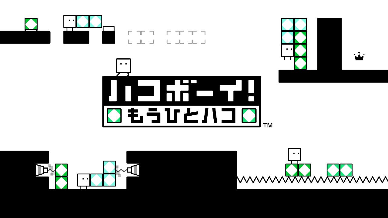 キュービィが再び冒険に出る、3DS『ハコボーイ!もうひとハコ』が配信開始。前作セーブデータとの連動も