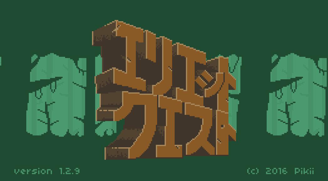 8ビットスタイルのレトロ2DアドベンチャーWiiU『エリエットクエスト(Elliot Quest)』の日本配信が決定
