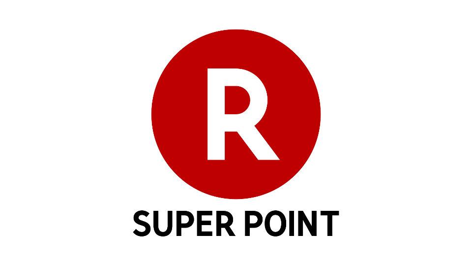 サークルKサンクスがファミマに統合、ポイントカードはどうなる?楽天スーパーポイントは今後ローソンで利用可能になるみたい
