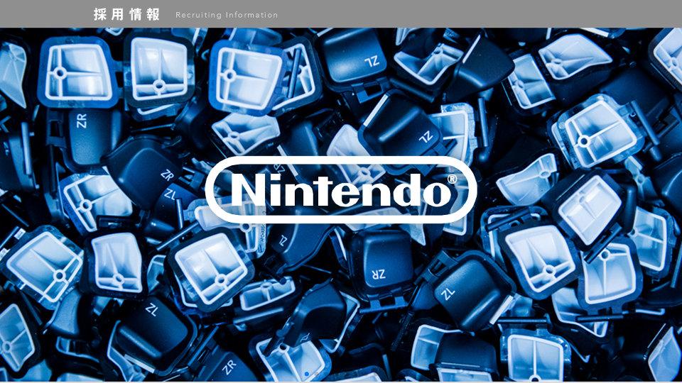 任天堂、「GUIデザイナー」を募集。コンシューマーゲームソフト/スマートデバイスアプリのUI/UXデザインおよび開発