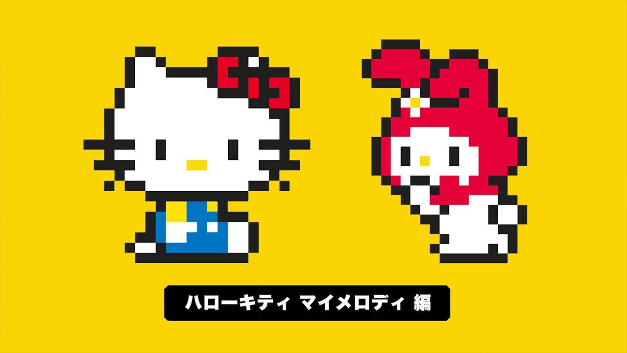 キティちゃんとマイメロディ、WiiU『スーパーマリオメーカー』のキャラマリオにサンリオキャラクターが登場