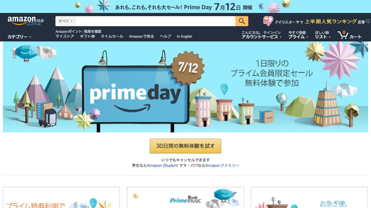 Amazon_PrimeDay_2016