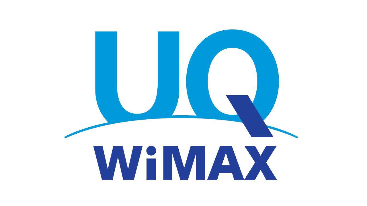 WiMAX 2+の「LTEオプション」、11月より「auスマートバリューmine」加入者は無料に