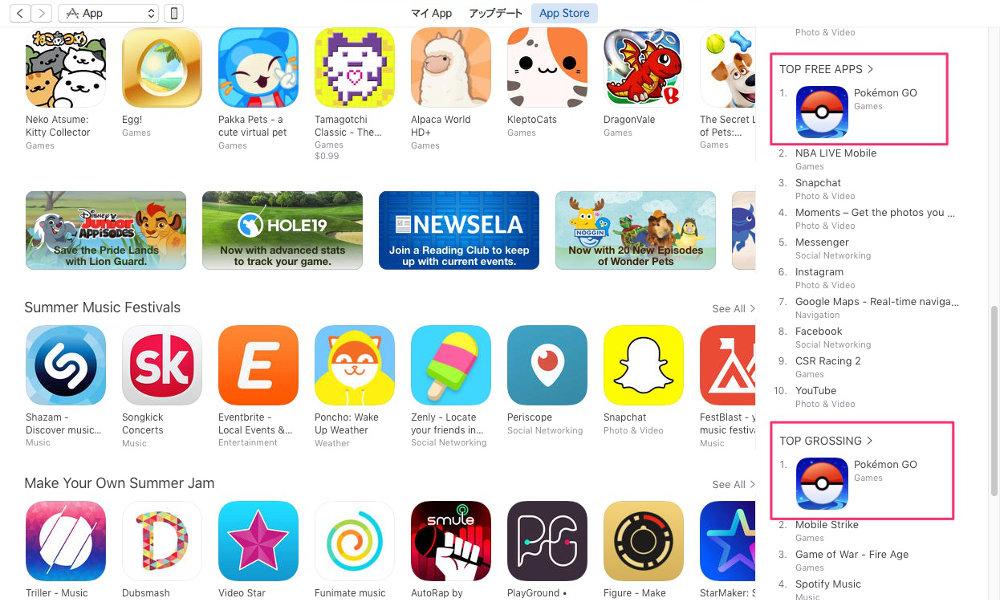 iTunes_pokemon_go