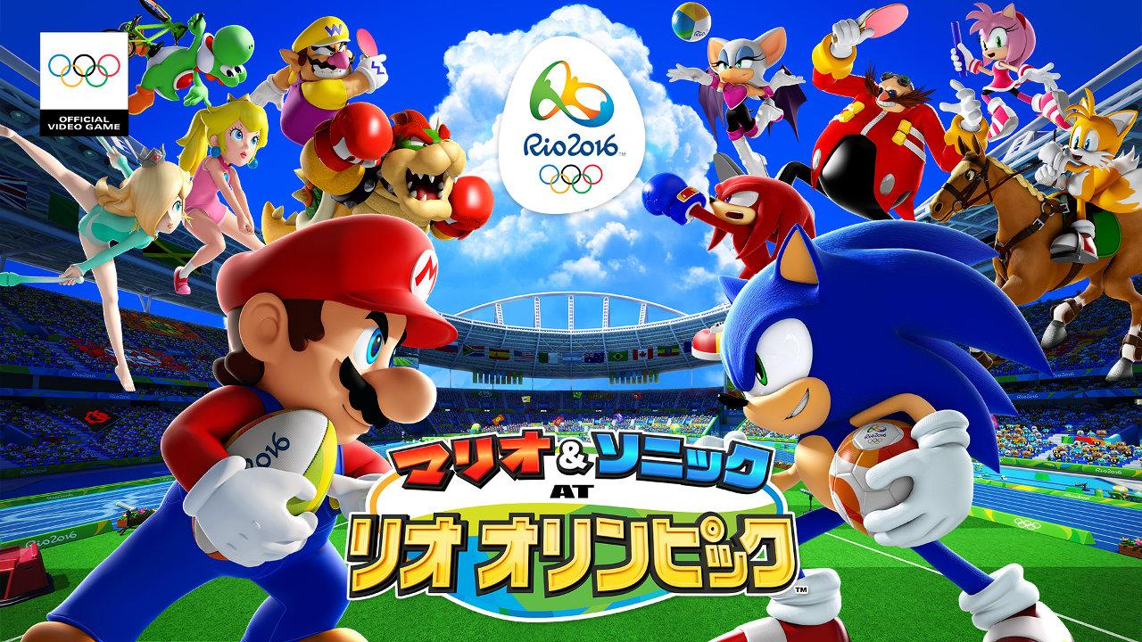 WiiU/3DS『マリオ&ソニック AT リオ五輪』両バージョンに体験版、「ラグビーセブンズ」「サッカー」などを収録