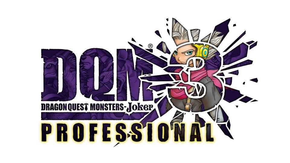 ドラゴンクエストモンスターズ ジョーカー3 プロフェッショナル