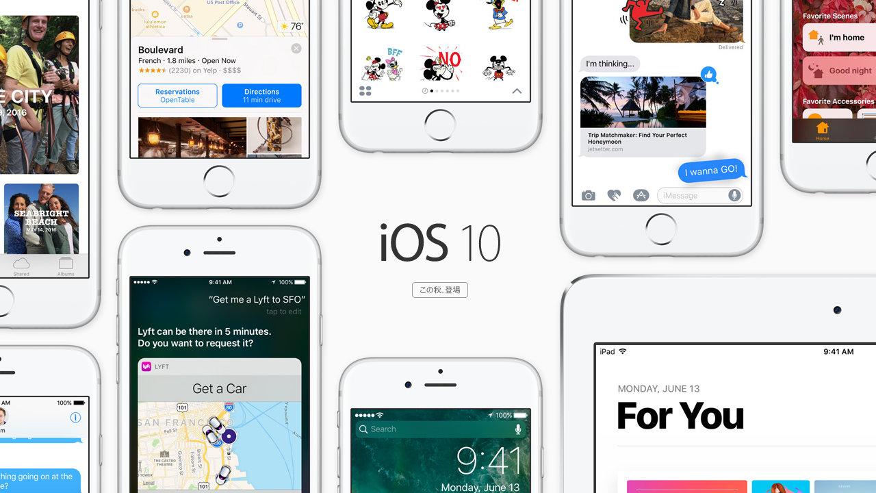 任天堂『スーパーマリオ』、iOS10で強化されたiMessage向けステッカーも登場