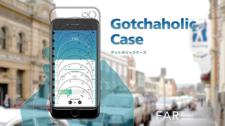 iphone_gotchaholic_case