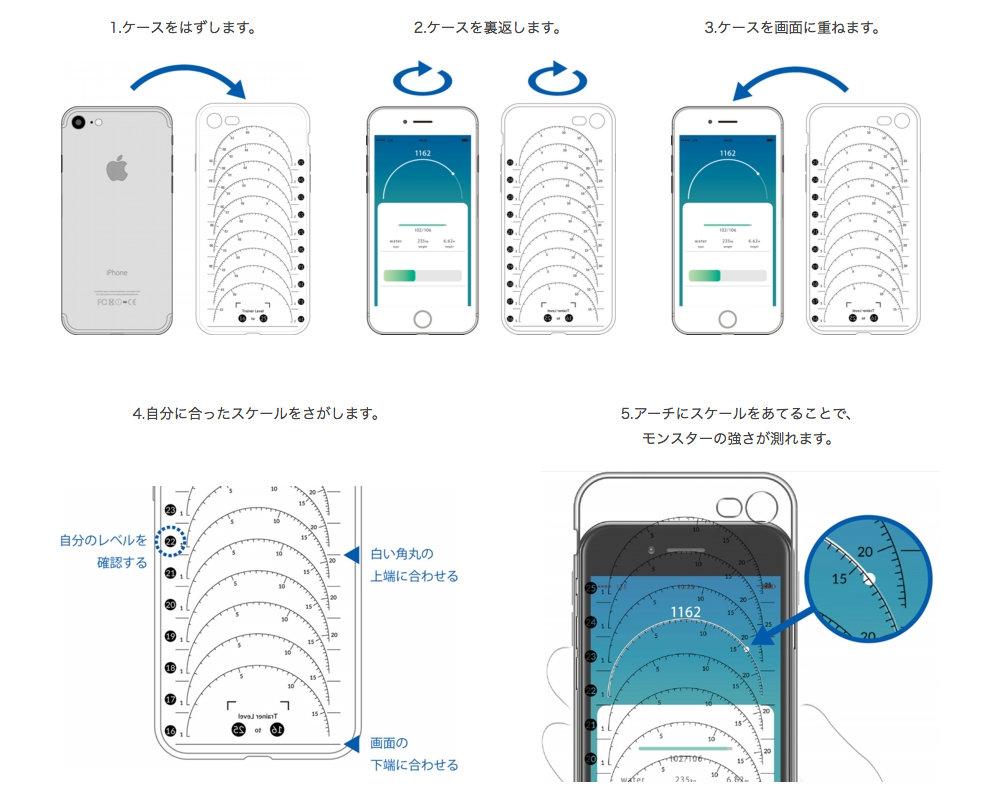 iphone_gotchaholic_case_2