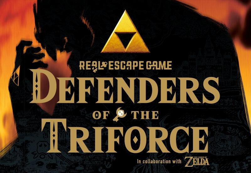 米任天堂、『ゼルダの伝説』の「リアル脱出ゲーム」化でSCRAPと協業