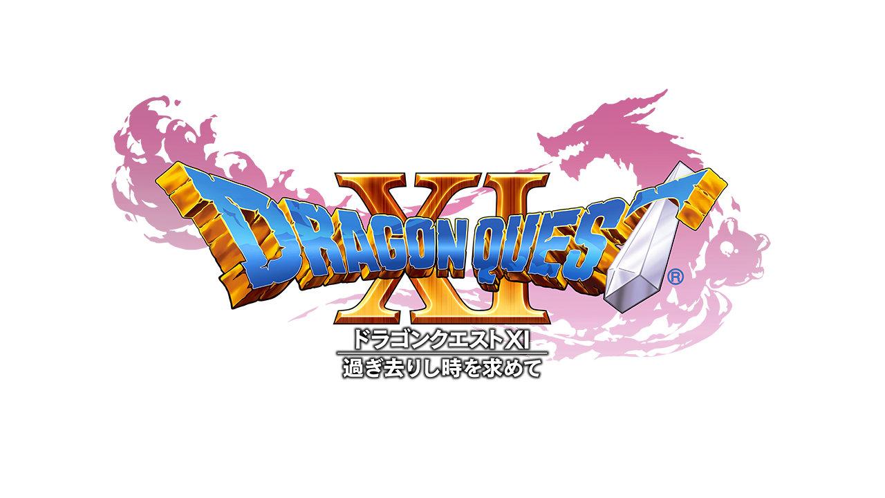 PS4/3DS『ドラゴンクエストXI』のOP映像や実機映像、任天堂は Nintendo Switch 版の発売を認める