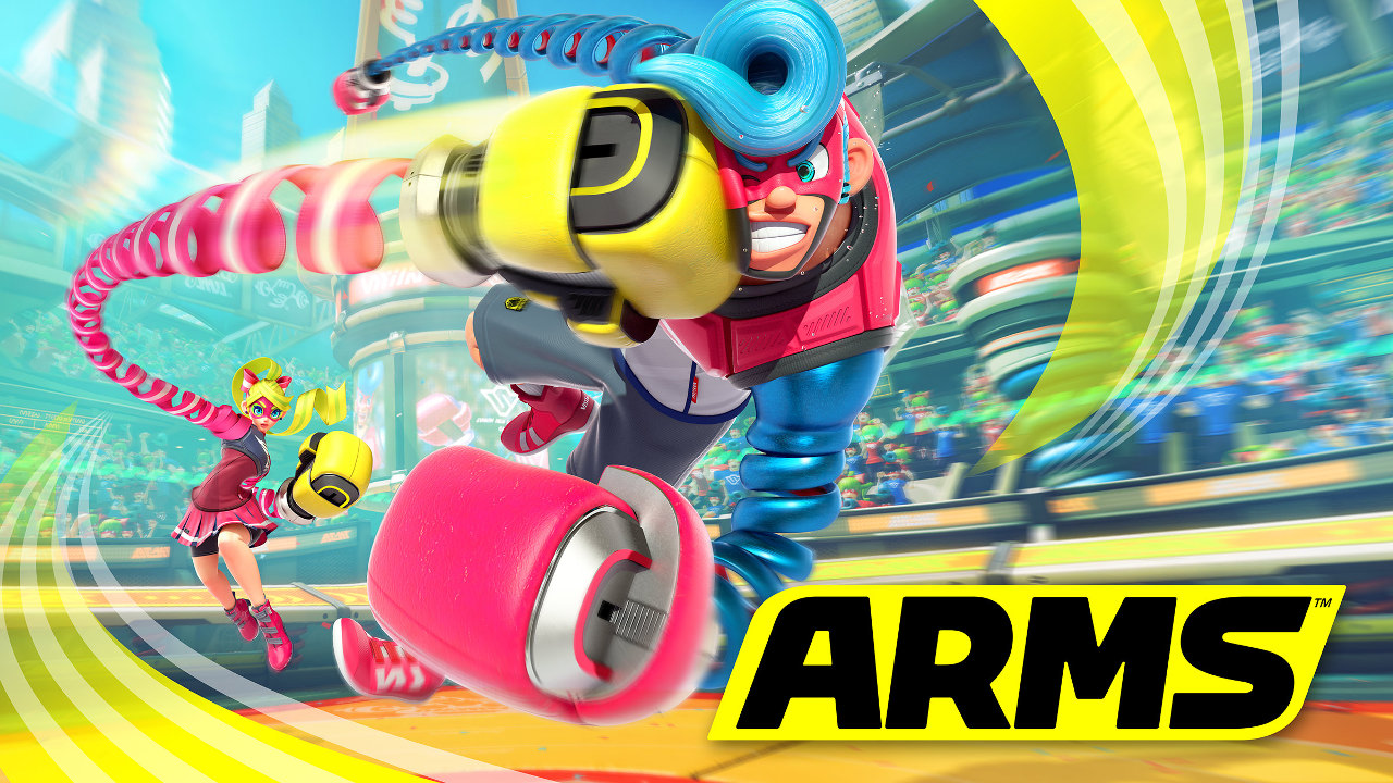 ARMS (アームズ)