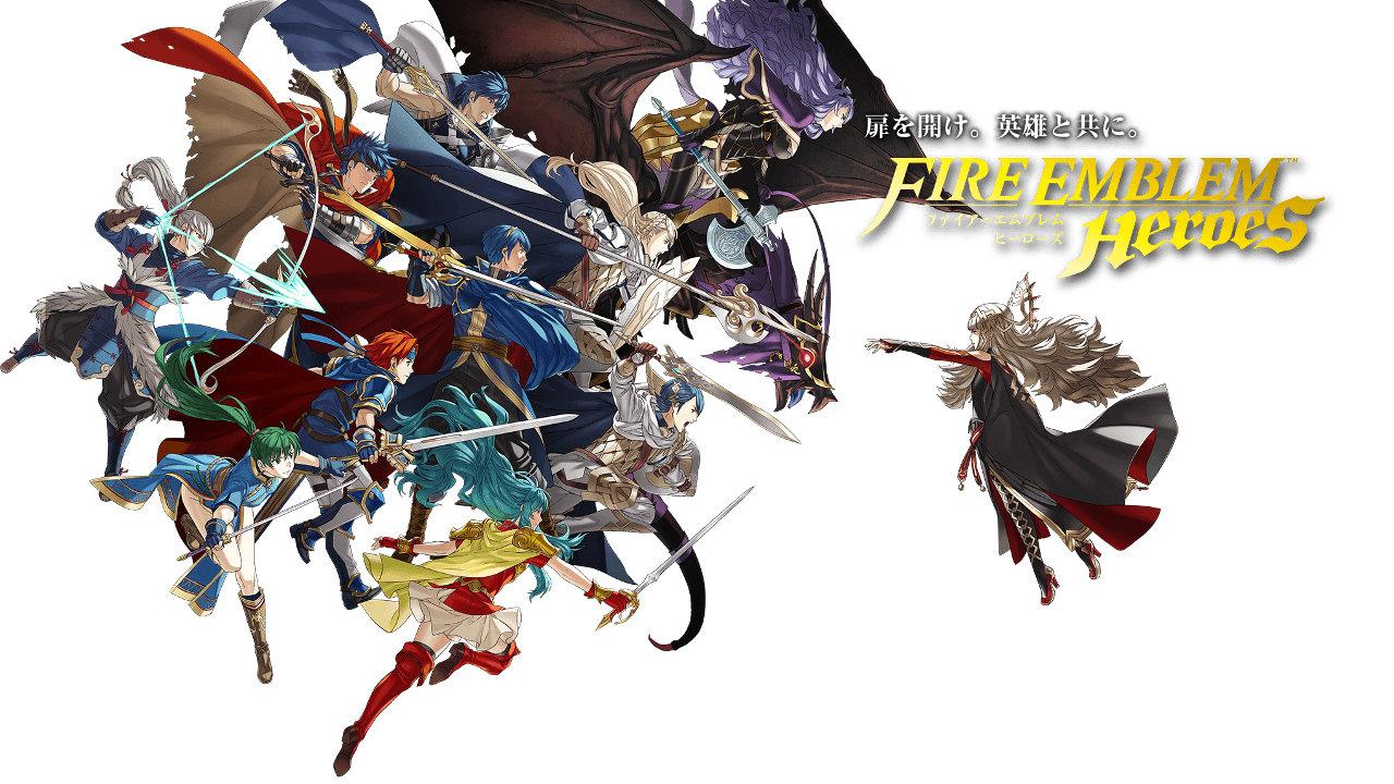 Fire Emblem Heroes (ファイアーエムブレム ヒーローズ)