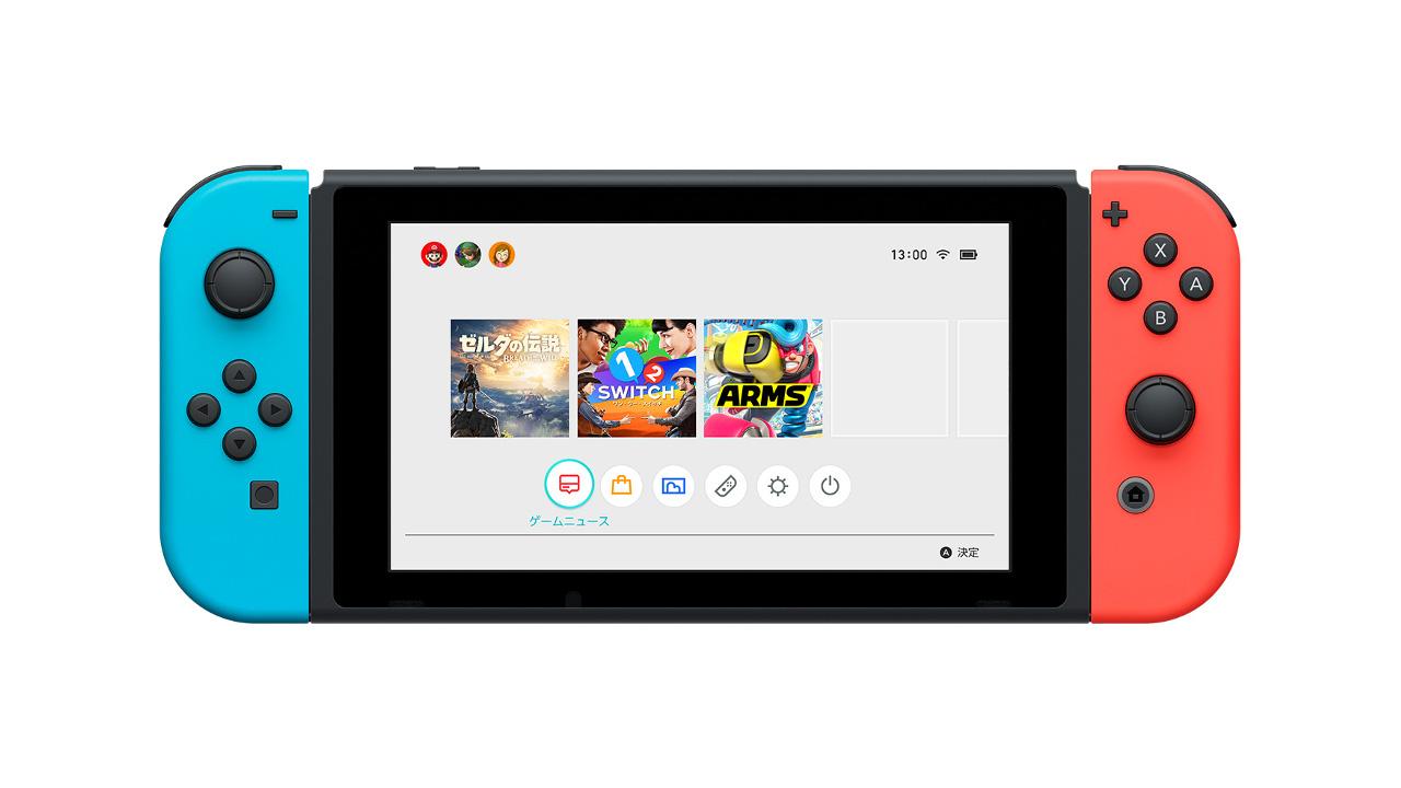 Nintendo Switch:VCなどオンライン周りの詳細は3月までに発表予定、VCはWii/WiiUからの移行サポートも示唆
