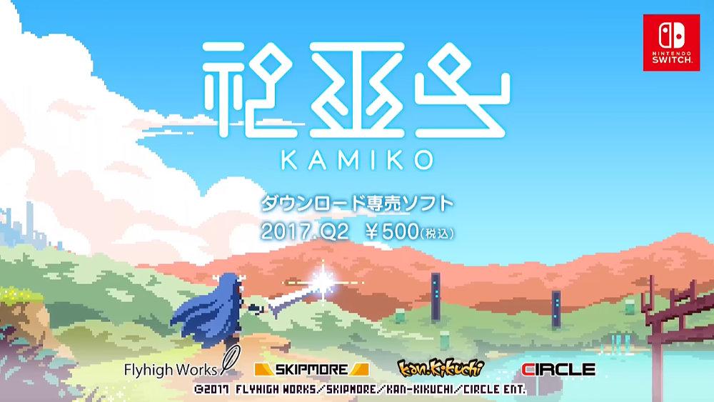神巫女-カミコ