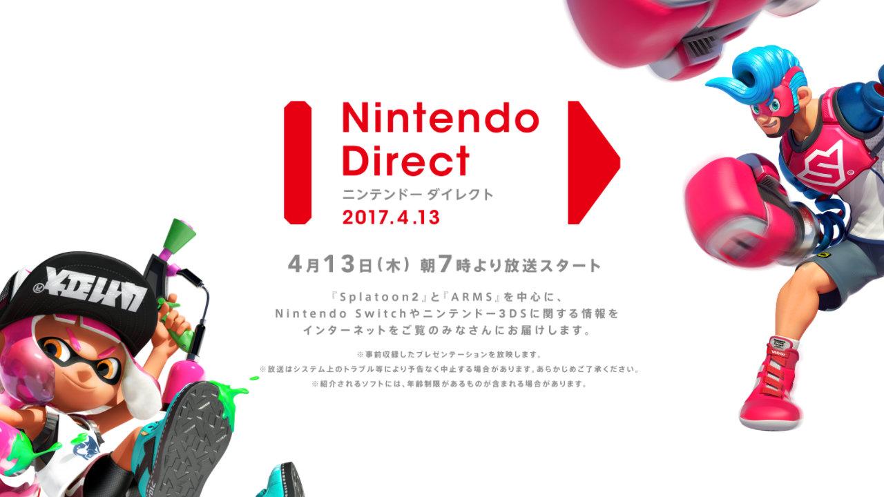 Nintendo Direct 2017.4.13