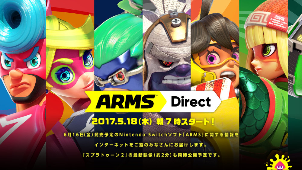 ARMS Direct 2017.5.18