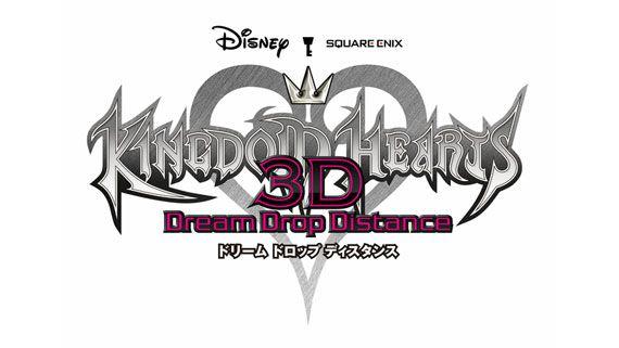 [3DS]『キングダム ハーツ 3D』の発売日が決定。オリジナルデザインの3DS本体同梱版や10周年記念ボックスも