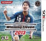 ワールドサッカーウイニングイレブン2013 / コナミデジタルエンタテインメント