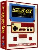 ゲームセンターCX DVD-BOX9  / 有野晋哉
