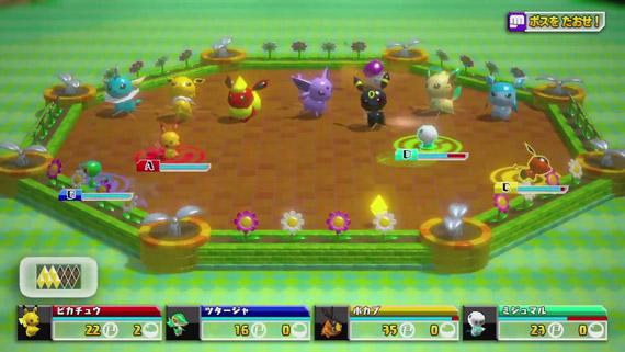 WiiU_PokemonRumbleU_02