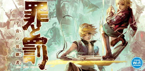 [Wii] 名作アクションシューティングがWiiで復活ッ!!『罪と罰 宇宙の後継者(そらのこうけいしゃ) / 任天堂(2009)』