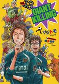 今週のGIANT KILLING #146(モーニング2010 No.7)