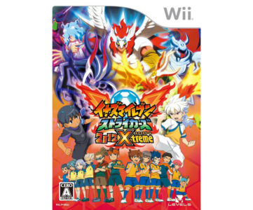 【イナイレ】Wii『イナズマイレブン ストライカーズ 2012 エクストリーム』 の攻略・隠し選手パスワード