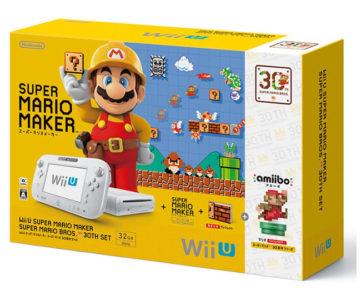 Wii U 本体セット 数量限定版
