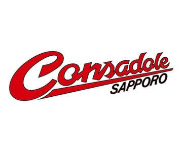 コンサドーレ札幌 2013-2014 移籍情報まとめ