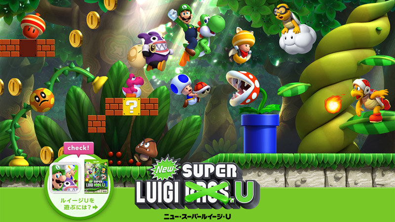 Wii U『New スーパールイージ U』、PROコントローラーに対応。『NewマリオU』も更新で対応に