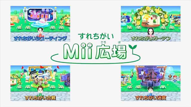 3DS『すれちがいMii広場』の4つの追加ゲーム、2013年9月末までに売上11億円強。最低でも220万件以上のDL数に