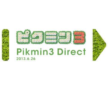 松ちゃん早くも『4』を希望!? な、「ピクミン3 Direct 2013.6.26」