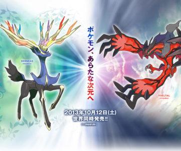 3DS『ポケモンX・Y』の予約本数が100万本を突破。シリーズ3作連続の予約ミリオン達成