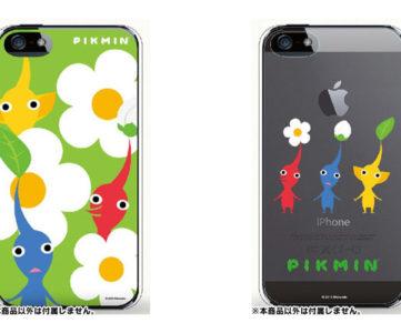 『ピクミン』デザインの愛らしいiPhoneケース