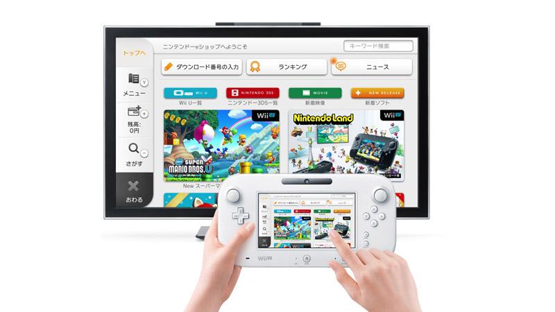 米任天堂、Wii U/3DS eショップの共通化について「ユーザーの声は認識している。eショップ開発チームは改善に取り組んでいる」