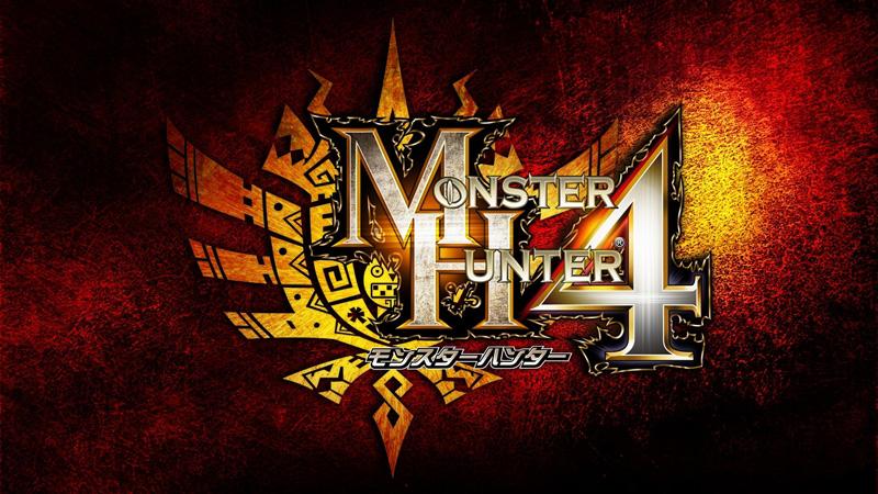 カプコン、3DS『モンスターハンター4』の国内累計出荷400万本突破を発表。発売から約2ヶ月半で達成