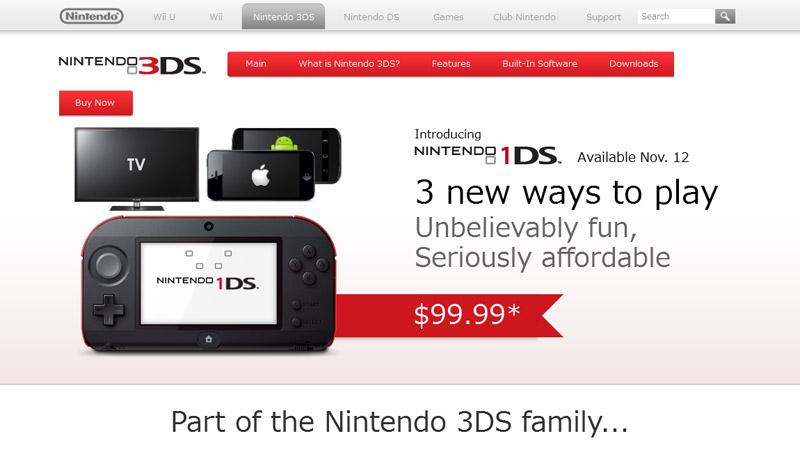 2DSの次は1DSへ。1画面の『Nintendo 1DS』パロディーサイト