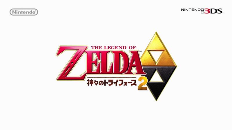 """3DS『ゼルダの伝説 神々のトライフォース2』の発売が前倒しで2013年12月に決定。""""ゼルダのアタリマエ""""の一部見直しも"""