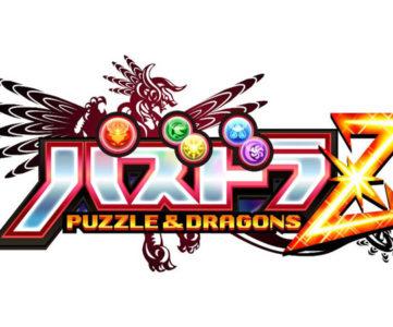 3DS『パズドラZ』、国内累計出荷が150万本を突破